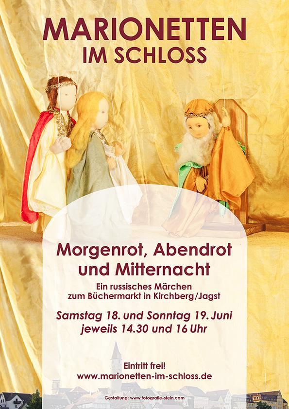 Marionettentheater zum Kirchberger Büchermarkt